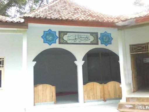 """Musholla """"Aisyatur Rodliyah"""" SMA Islam A. Yani"""